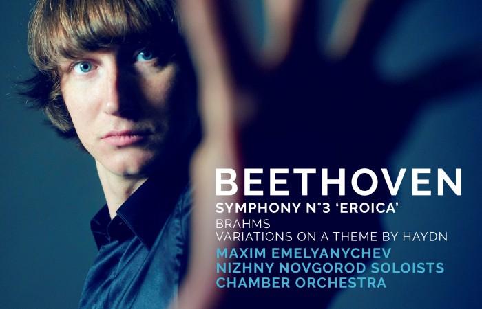 Cover Beethoven Brahms Maxim Emelyanychev